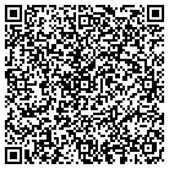 QR-код с контактной информацией организации Аудит-Эксперт, ООО