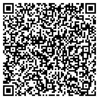 QR-код с контактной информацией организации АТД, ЧП