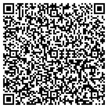 QR-код с контактной информацией организации ЛенМари, ООО