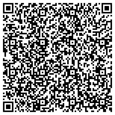 QR-код с контактной информацией организации Принсипл, Принсипл-Аудит, Учебный центр Принсипл. OOO