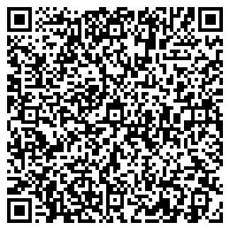 QR-код с контактной информацией организации АТМ-96, ООО