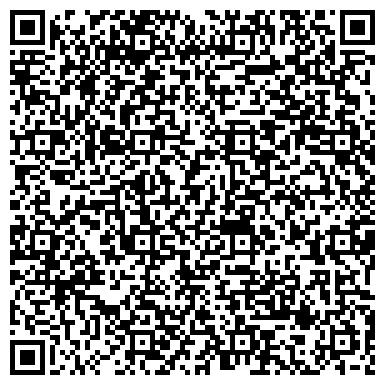 QR-код с контактной информацией организации Бизнес Консалти, ООО