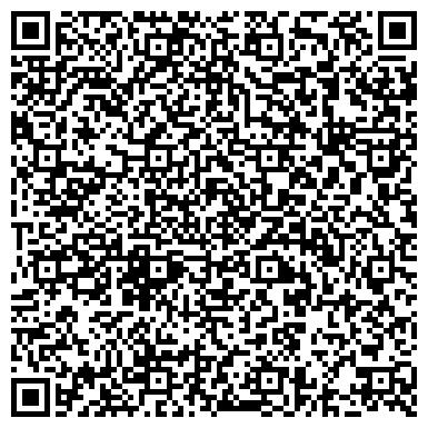 """QR-код с контактной информацией организации Юридическая и Бухгалтерская Группа """"L&A Group"""""""