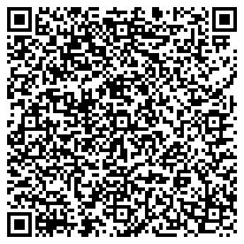 QR-код с контактной информацией организации Студио Аудит, ООО