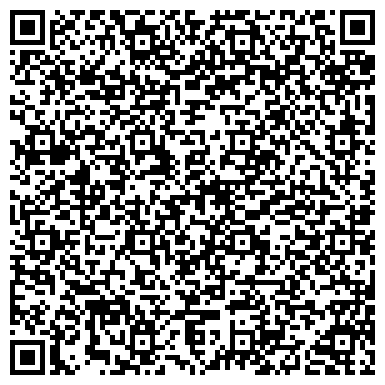 QR-код с контактной информацией организации Legium Grand Консалтинговый центр, ООО