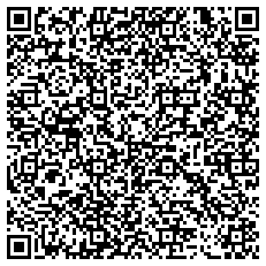 QR-код с контактной информацией организации АФ Белая Башня Плюс, ООО