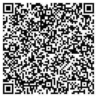 QR-код с контактной информацией организации БЕС УКРАИНА, ООО