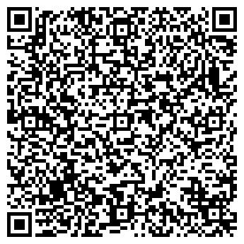 QR-код с контактной информацией организации Радуга АК , ООО