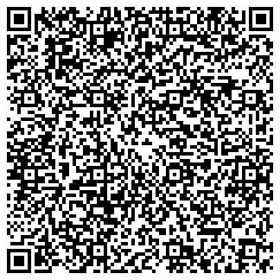 QR-код с контактной информацией организации Центр правовой поддержки Лига-Правозахист, ООО