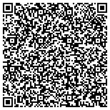 QR-код с контактной информацией организации ООО Юридическая компания Арбитрум