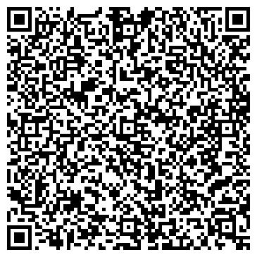 QR-код с контактной информацией организации Ваствэй, ООО (VastWay)