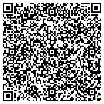 QR-код с контактной информацией организации Ольгєра, ООО