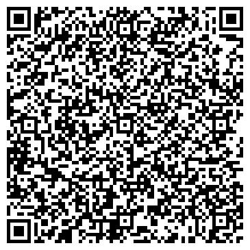 QR-код с контактной информацией организации Ваша бухгалтерия, ООО