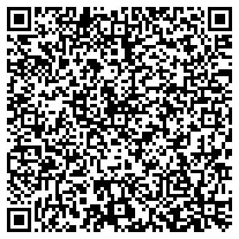 QR-код с контактной информацией организации Магда, ООО
