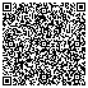 QR-код с контактной информацией организации Якушина, ЧП