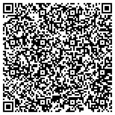 QR-код с контактной информацией организации Учебный центр Тераконсалт, ЧП