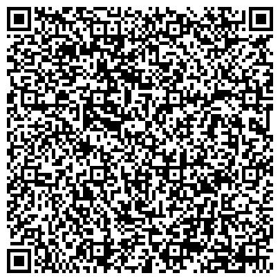 QR-код с контактной информацией организации Юридическо-бухгалтерская фирма Компаньон, ООО