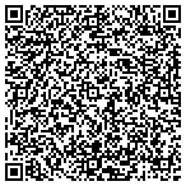 QR-код с контактной информацией организации Бухгалтерия Онлайн, ООО