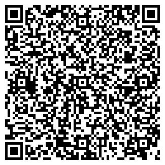 QR-код с контактной информацией организации Крук, ЧП
