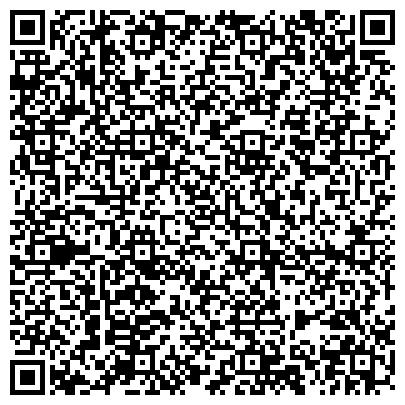 QR-код с контактной информацией организации Юридическая фирма Лидер, ООО