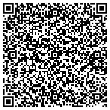 QR-код с контактной информацией организации Ольвия Фортуна, ООО