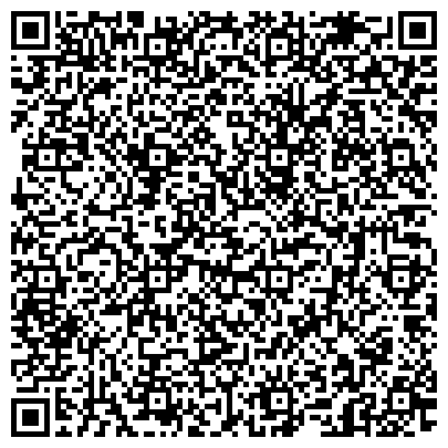 QR-код с контактной информацией организации Принцепс, консалтинг-правовое бюро, ЧП