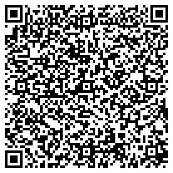 QR-код с контактной информацией организации ВИТЕКС ИНВЕСТ, ЧП