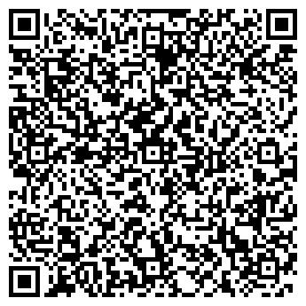 QR-код с контактной информацией организации BGS-Бухгалтерия, ООО