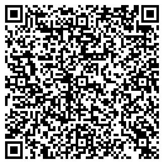 QR-код с контактной информацией организации Мирончук, ЧП