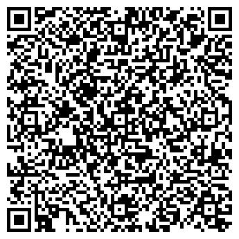 QR-код с контактной информацией организации Компания Стандарт Плюс