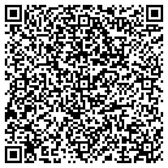 QR-код с контактной информацией организации Інкома Консталтинг, ЧП
