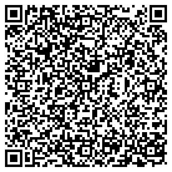 QR-код с контактной информацией организации Прато , ЧП
