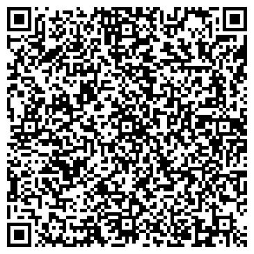 QR-код с контактной информацией организации Бюро Бухгалтерских Услуг, ООО