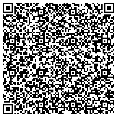 QR-код с контактной информацией организации Консалтинговый центр-Тандем, ООО