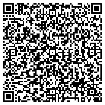 QR-код с контактной информацией организации Аудит-АСК, ООО