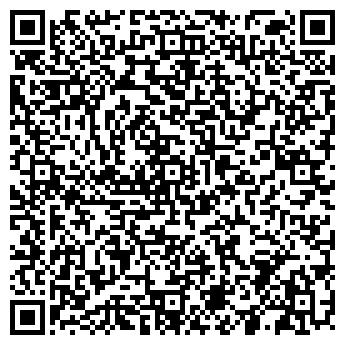QR-код с контактной информацией организации ГЛОБАЛ ТРЕЙД ГРУП, ООО