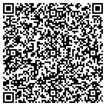 QR-код с контактной информацией организации Ависта, ЧП НФЦ