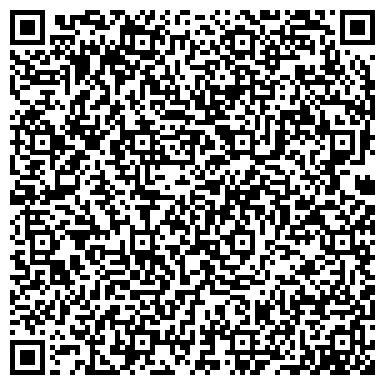 QR-код с контактной информацией организации Фабрика юридической и экономической поддержки, ООО