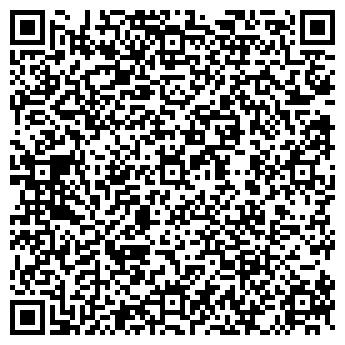 QR-код с контактной информацией организации Sacco, ООО