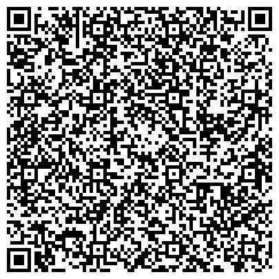 QR-код с контактной информацией организации Центральная адвокатская контора г. Одессы