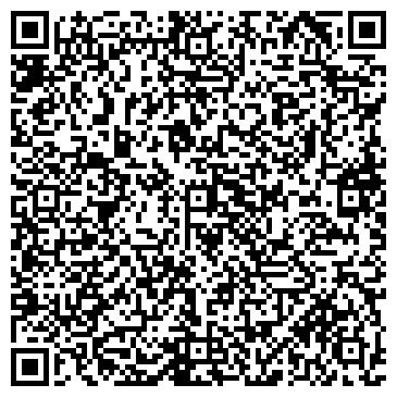 QR-код с контактной информацией организации Рейт-Интер, ООО
