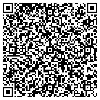 QR-код с контактной информацией организации Lex Forum, ООО