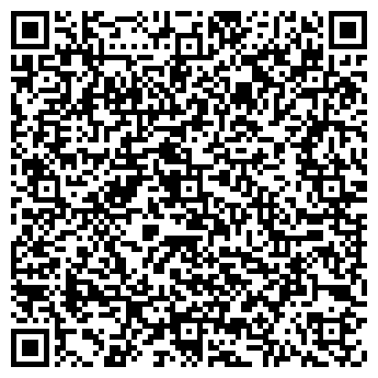 QR-код с контактной информацией организации Белор Трейд, ООО