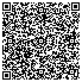 QR-код с контактной информацией организации Алиас Груп, ООО
