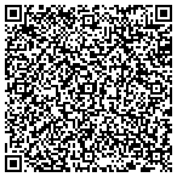 QR-код с контактной информацией организации Юридическая фирма ЮрЭнергоКонсалтинг, ООО