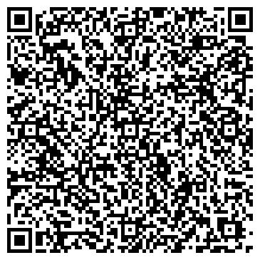 QR-код с контактной информацией организации Р.С.Н. Консалтинг, ООО