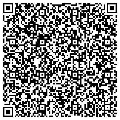 QR-код с контактной информацией организации Юридическая компания Правовое решение, ЧП