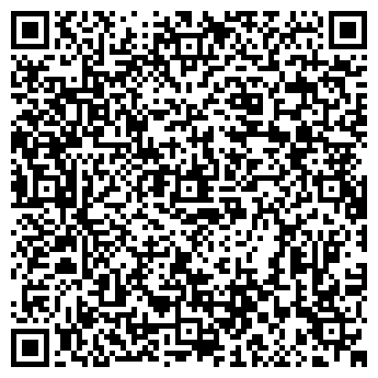QR-код с контактной информацией организации Субъект предпринимательской деятельности ФОП Зима В. Б.