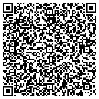 QR-код с контактной информацией организации Хелп аудит , ООО