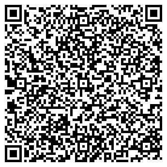QR-код с контактной информацией организации Эдикт, ООО